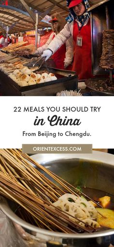 If you are visiting China soon here are 22 meals you should try! From to food recipe China Food, China China, Visit China, Drinking Around The World, China Travel, China Trip, Japan Travel, Exotic Food, Chengdu