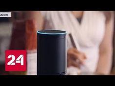 Вести.net: карты для робомобилей и допрос электронного помощника - YouTube