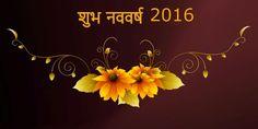 Happy New Year 2016 Wishes in Hindi.. .~*~.❃∘❃✤ॐ ♥..⭐.. ▾ ๑♡ஜ ℓv ஜ ᘡlvᘡ༺✿ ☾♡·✳︎· ♥ ♫ La-la-la Bonne vie ♪ ❥•*`*•❥ ♥❀ ♢❃∘❃♦ ♡ ❊ ** Have a Nice Day! ** ❊ ღ‿ ❀♥❃∘❃ ~ FR 1st JAN 2016!!! .. .~*~.❃∘❃✤ॐ ♥..⭐..༺✿