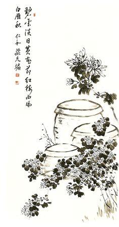 이미지를 클릭하면 원본을 보실 수 있습니다. Japan Painting, Painting & Drawing, Chinese Painting, Chinese Art, Brush Type, Ink Wash, Flowering Trees, Calligraphy Art, Chrysanthemum