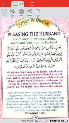 Islamic Quotes On Marriage, Islam Marriage, Muslim Love Quotes, Quran Quotes Love, Love In Islam, Quran Quotes Inspirational, Beautiful Islamic Quotes, Religious Quotes, Learn Quran