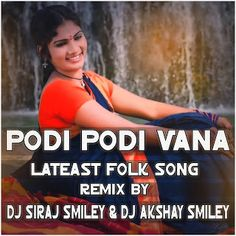 Yema Pilla Anapudu Ala ( New Folk Song) Mix By Dj Anil(www.in) Dj Songs List, Dj Mix Songs, Love Songs Playlist, Audio Songs Free Download, New Song Download, Dj Download, Dj Remix Music, Dj Music, Folk Song Lyrics