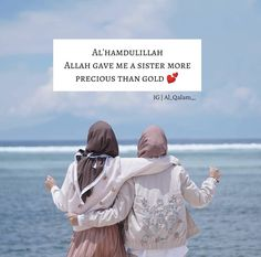 Sister Friend Quotes, Sister Quotes Funny, Besties Quotes, Team Quotes, Quotes Pics, Urdu Quotes, Muslim Couple Quotes, Muslim Love Quotes, Quran Quotes Love
