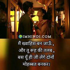 Hindi Shayari (हिंदी शायरी) New Shayari In Hindi Shayri Inspirational Quotes In Hindi, Motivational Thoughts, Best Motivational Quotes, Hindi Quotes, Sad Quotes, Quotations, Love Quotes, Qoutes, Happy Shayari In Hindi
