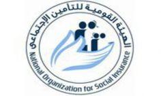 التخصصات والمؤهلات المطلوبة فى مسابقة وزارة التامينات الاجتماعية مايو ويونيو 2014