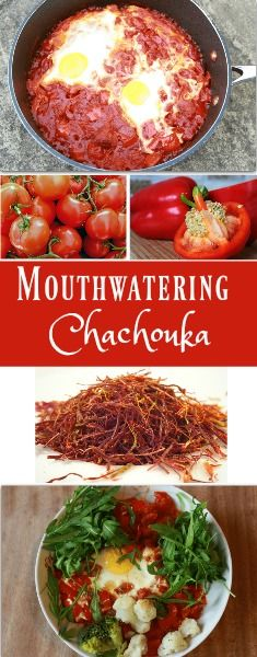 Chachouka, bursting with flavours and high in nutrition. http://www.flourishtherapy.co.uk/chachouka/ #vegetarian #recipes #nutrition
