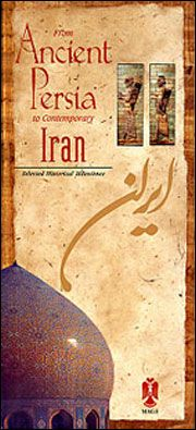 From Ancient Persia to Contemporary Iran - History of Iran Timeline