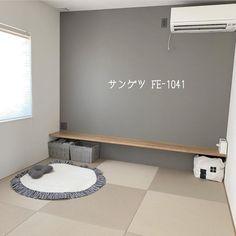 Tatami Room, Love Home, Modern House Design, Home Renovation, Interior Design, Furniture, Home Decor, Instagram, Japanese