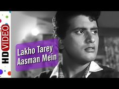 """Movie: Hariyali Aur Rasta Music Director: Shankar Jaikishan Singer: Mukesh, Lata Mangeshkar Lyrics: Shailendra Director: Vijay Bhatt Enjoy this super. Hit Songs, Music Songs, Manoj Kumar, Video L, Lata Mangeshkar, 2018 Movies, Latest Music, Lyrics, Singer"