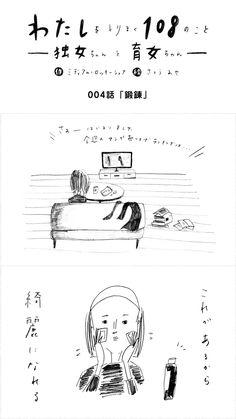 004_独女ちゃん_鍛錬_100