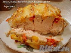 Куриная грудка, запеченная с черри и перцем в йогурто-чесночном соусе