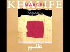 Marcel Khalife - Taqasim - Arab Music and North African Music