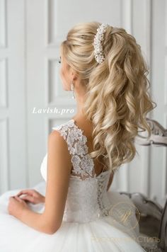 Coiffure De Mariage : Featured Wedding Hairstyle:lavish.pro;www.lavish.pro; Wedding hairstyle idea
