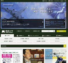 http://www.hannan-u.ac.jp/index.html