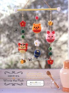"Photo from album ""Lady Boutique Series on Yandex. Crochet Car, Crochet Disney, Crochet Books, Crochet Home, Crochet Baby Mobiles, Crochet Mobile, Crochet Animal Patterns, Amigurumi Patterns, Diy Crochet Projects"