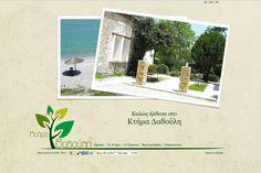 ''Dadoulis Estate'' at Litochoro, Greece, a Minimal Advertising company web design.