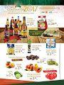 http://firemidia.com.br/ofertas-supermercado-dom-constantin-fire-midia/
