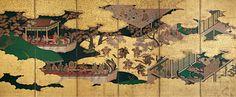 "Burke Collection | ""Kochō"" (胡蝶) chapter of Genji monogatari (源氏物語)"