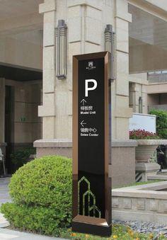 Entrance Signage, Hotel Signage, Park Signage, Directional Signage, Office Signage, Exterior Signage, Entrance Design, Wayfinding Signage, Outdoor Logos