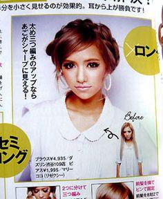 braid hair updo for Summer from hair make nuts vol2 more pics on my blog^^ http://lazuli-in-paradise.com/2013/05/926 #gyaru #hair #inspiration #mamikoshikawa #nuts