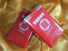 紅雙喜香煙 - Google Search