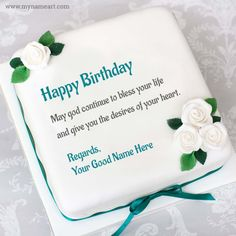 Best birthday wishes of set of birthday wishes you are looking for is finally here. In this section, we have collected the birthday messages and the best quotes you can use. You want the people you love and the family to be happy on the birthday. Happy Birthday Brother Cake, Advance Happy Birthday Wishes, Happy Birthday Cake Writing, Birthday Cake Write Name, Birthday Wishes Greeting Cards, Birthday Wishes With Name, Happy Birthday Minions, Happy Birthday Wishes Images, Birthday Cake With Photo