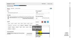 http://www.youtube.com/watch?v=1WVRnSWPZMI&feature=share&list=SPOsu-lfzgYBLcfyKCU1iekO4aorzY0Ztl