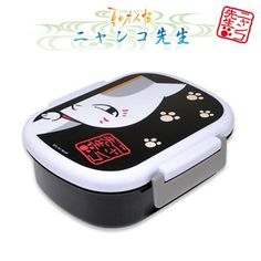 Natsume's Book of Friends Nyanko Sensei Plastic Bento Box (B)