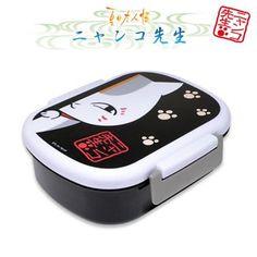 Natsume's Book of Friends Nyanko Sensei Plastic Bento Box (B)