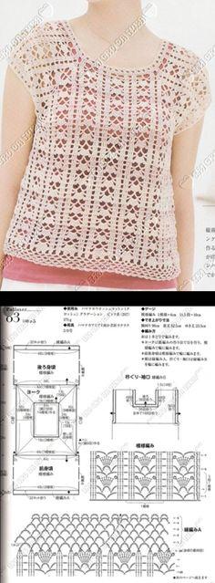 Crochet Patterns Women Posts on topic 'tops jacket jakke Crochet Shirt, Knit Or Crochet, Free Crochet, Crochet Woman, Sweater And Shorts, Crochet Clothes, Crochet Projects, Crochet Patterns, Knitting