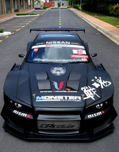 Scary Nissan