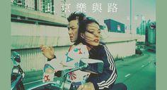 <北京乐与路> creative by SUNG