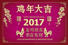 Lots of Happiness in Rooster Year by nastyaaroma on @creativemarket