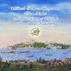 #HusnuHat #Tezhip #Miniature #Minyatur #EbruSanati #Calligraphy #Kaligrafi #Hattat #OttomanCalligraphy #Ottoman #Art #OttomanArts #illumination www.ipek-is.com  facebook.com / osmanlisanatlari / ipek-iş
