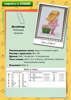 Gallery.ru / Фото #19 - Буклет УЛЫБКА - yasochka61