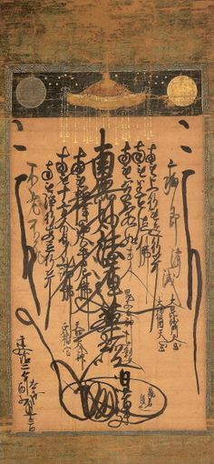 スキャン0028.jpg