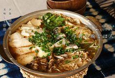 野菜とタラのゴマ味噌鍋のレシピ。トロトロの寄せ豆腐と、旨みたっぷりのタラが主役!ゴマ味噌でコク深く仕上げた冬に嬉しいお鍋。