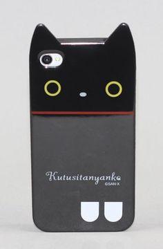Kutusitanyanko Cat Case for iPhone 4/4S