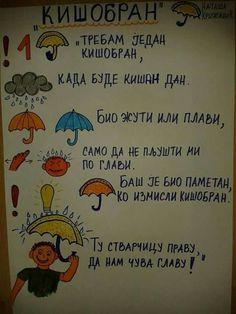 Preschool Education, Preschool Classroom, Preschool Activities, Art Education, Kindergarten, Fall Crafts For Kids, Art For Kids, Kids Library, Tabu