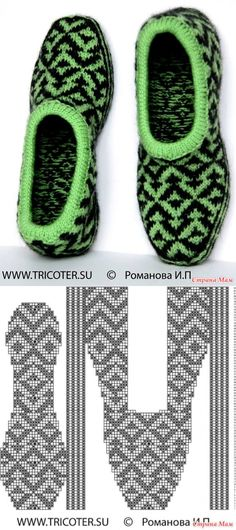 Slippers socklets a jacquard pattern - Jacquard - the Country of Mothers Pink Slippers, Knitted Slippers, Slipper Socks, Knitting Charts, Knitting Socks, Crochet Shoes, Knit Crochet, Knitting Patterns, Slippers