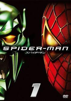 スパイダーマン [DVD] DVD ~ トビー・マグワイア, http://www.amazon.co.jp/dp/B007K1JDT6/ref=cm_sw_r_pi_dp_hVmbtb0WW4JVC