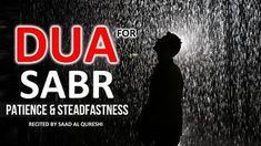 Dua For Patience SABR & Steadfastness ᴴᴰ