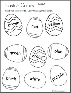 Easter Egg Color Worksheet