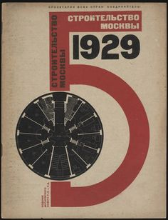 Early Modernism Poster from EL LISSITZKY 1923 Pelikan Drawing Ink