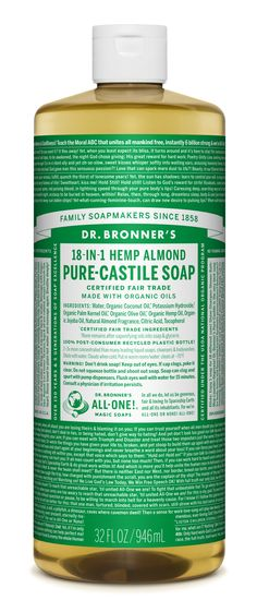 Dr. Bronner's Almond Pure-Castile Liquid Soap: Warm, comforting and slightly sweet & like marzipan or amaretto!