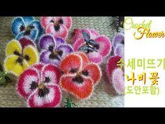 Crochet Flowers, Crochet Earrings, Crochet Patterns, Shower Towel, Crochet Hats, Rose, Korean, Hand Embroidery Flowers, Hands
