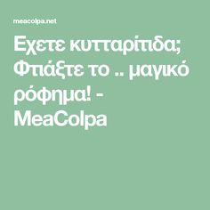 MeaColpa is under construction Under Construction