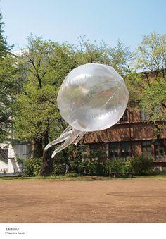 鈴木康広による身近な発見ときっかけの展示会。鈴木康広展「近所の地球 宇宙の黒板」開催