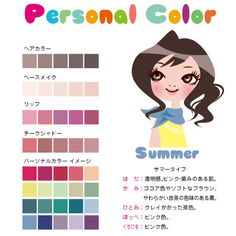 http://img-cdn.jg.jugem.jp/8ee/1452646/20100601_3878503.jpgの画像