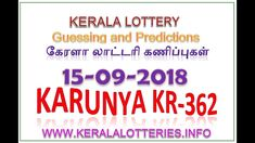 Kerala Lottery Guessing KARUNYA KR 362 15.09.2018